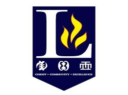 LAS LIBERTY SCHOOL